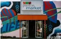 遇见墨尔本|墨尔本人气Market,逛起来吧!
