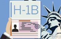 重磅!2019年美国H-1B改革方案,要求网上注册,改变抽签顺序