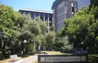 新西兰留学:奥克兰大学法学院世界排名位居前50