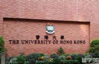 2019年香港大学内地招生正在进行中,推出6门新课程
