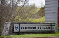 新西兰留学:新西兰奥克兰大学雅思分数要求