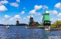 欧洲留学的后期之秀――荷兰留学