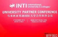 立思辰留学360刘文华老师受邀参加马来西亚英迪国际大学合作会议