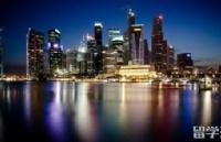 新加坡创业移民优势有哪些?