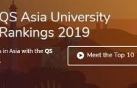 2019年QS亚洲大学排名,中国大学璀璨闪耀!