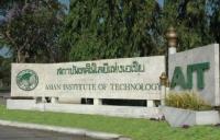 亚洲理工学院留学一年费用