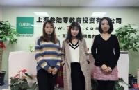 教育与国际接轨|新加坡春天国际学院校方代表到访立思辰留学360上海总部