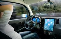 无人驾驶汽车研发课程,即将登陆RMIT大学!!