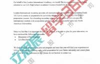 合理规划,专业文案,帮助学生顺利转学伦敦国际中学