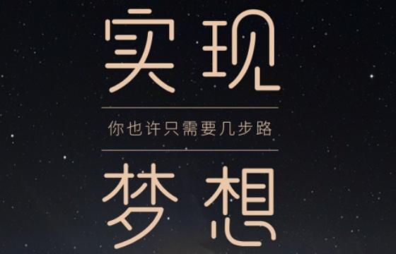 【活动】湖南大学北校区校内咨询会 实现你的留学梦