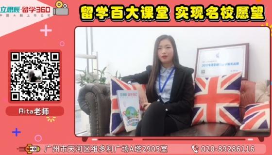 英国留学时间规划风光
