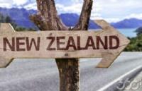 新西兰移民局连发好几条通知!提前规划才不会慌了阵脚