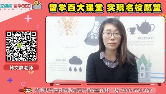 中国高中生如何进入英国本科的途径