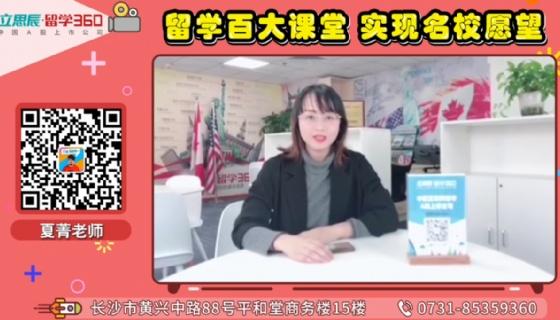 香港留学优势分析
