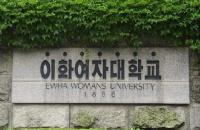 相距600公里,异地指导申请,助学生拿到韩国梨花和中央大学录取!
