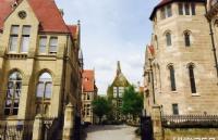 曼彻斯特大学留学案例:一定要提前做好规划工作