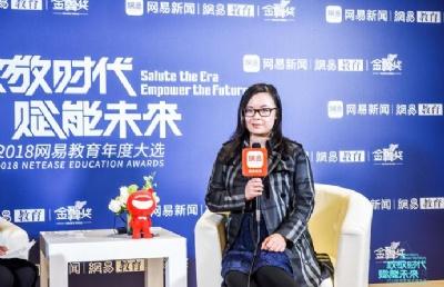 立思辰留学360美国部项目经理杨燕:解决家长后顾之忧,为留学生保驾护航