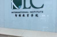 新加坡智源教育学院,院校间的交流不止于新加坡