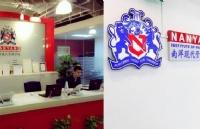 新加坡+美国 新加坡南洋现代管理学院+美国特莱恩大学