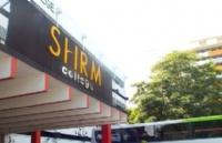 名校巡礼 | 新加坡SHRM莎瑞管理学院
