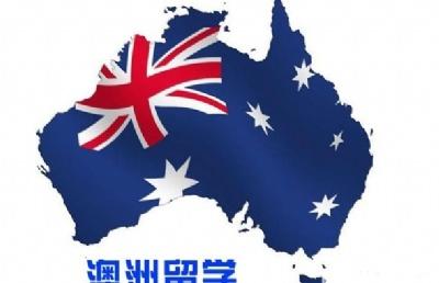 """年薪超过30万,就业率超高!澳洲留学重点选这三大""""超白金""""专业"""