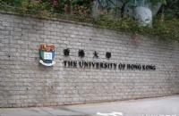 香港留学:香港高校历史排名详情