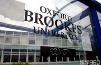 牛津布鲁克斯大学硕士入学条件