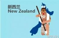 新西兰还能办贴纸签吗 新西兰家庭签,交一个人签证费,一家人拿五年多次签证