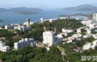 申请香港高校条件解析
