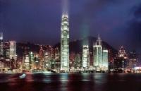 移民香港的途径