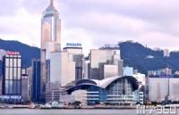 移民香港有这些省钱的方式
