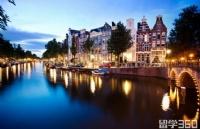 荷兰留学签证申请须知
