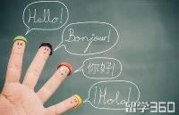 加拿大留学:翻译专业解读以及推荐学校