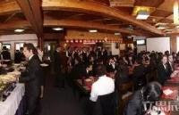 瑞士酒管名校丨HTMi国际酒店旅游管理学院入学要求