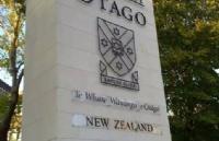 奥塔哥大学的全球交换生项目你了解吗?
