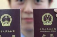泰国签证类型大全,看看你需要的是哪种签证?