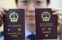 在泰国留学护照丢了怎么办?别急,补办流程在此