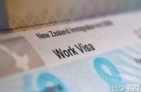 """新西兰移民部长承诺的""""工签巨变""""来了!雇移民要先审核!"""