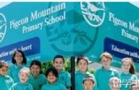 青睐新西兰优质小学教育 L同学姐弟获新西兰优质小学鸽子山小学录取
