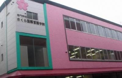 无日语基础的高二学生成功申请到日本东方国际学院