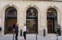 巴黎政治学院的学费情况