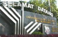 普通高中生无雅思成功获录马来西亚博特拉大学