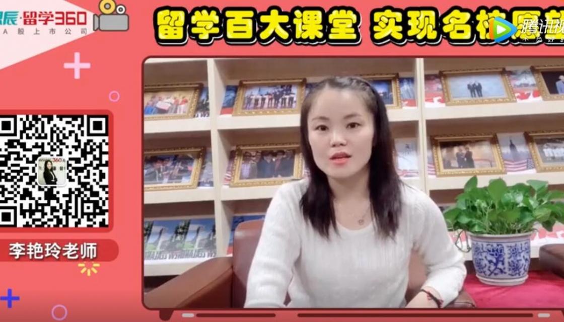 留学课堂 李艳玲老师解读新西兰留学新政策