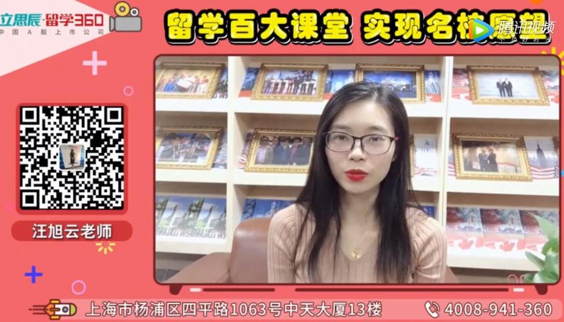 留学课堂 汪旭云老师解读泰国留学的优势