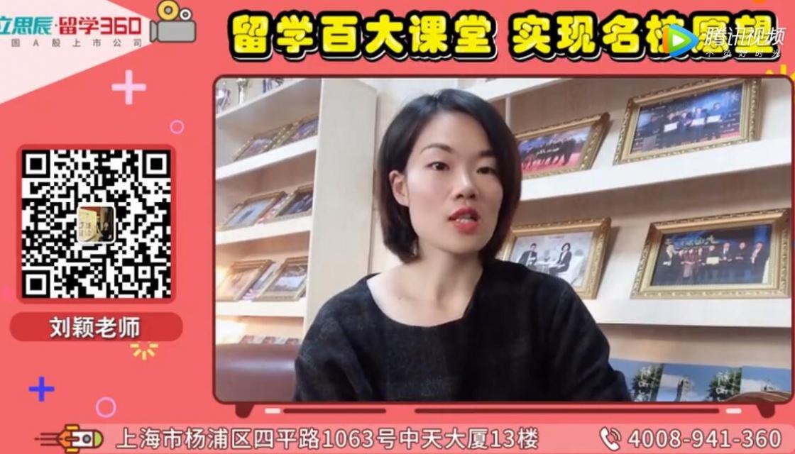 留学课堂 刘颖老师解读新西兰高中生留学途径