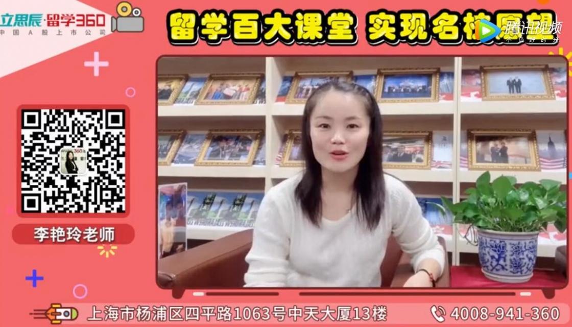 留学课堂 李艳玲讲解新西兰中小学入学情况