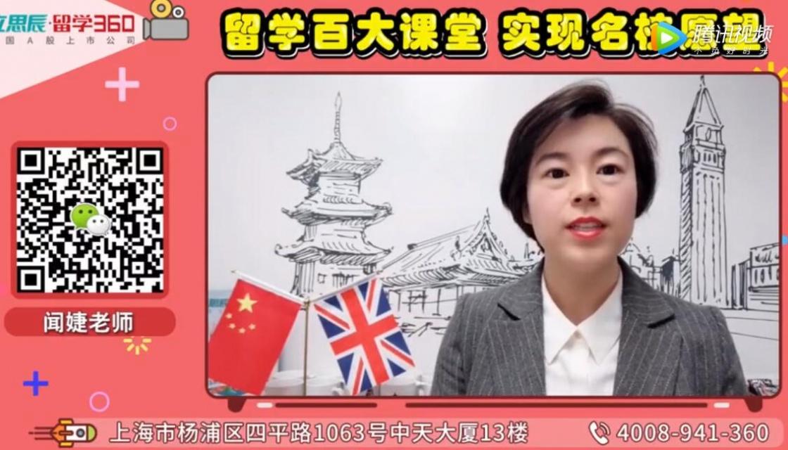 留学课堂 英国留学你的雅思考试类型选对了吗