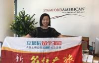 留学需趁早,黄同学成功申请新加坡斯坦福美国国际学校8年级主流班!