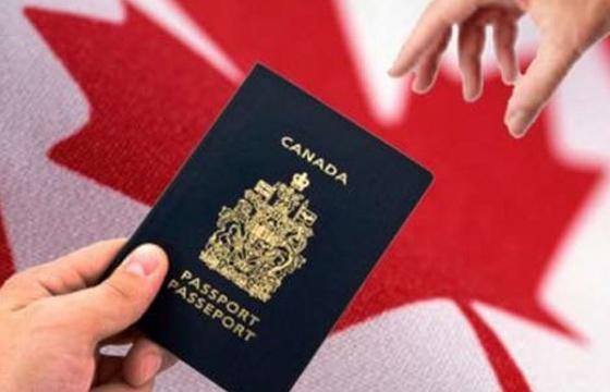 还不快来了解一下加拿大签证申请新政策!