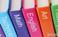 为什么要读新西兰大学预科?不用高考一样可以读名校!